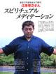 Blog071014046