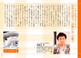 Blog071210okina11