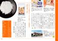 Blog071210okina7