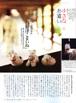 Blog080628_0008