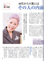 Scan_0024