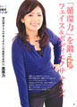 Scan_0029