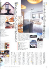 Scan_0057