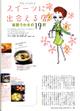 Blog0409_008jpg_s