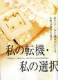 Blog0409_011jpg_s
