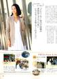 Blog0409_016jpg_s