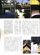 Blog0409_023jpg_s