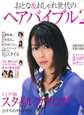 Blog070608001