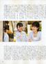 Blog070608015