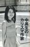 Blog911_8_1001