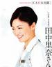 Blog_0127_4_1