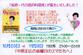 Blog_matsui001_2