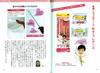 Blog_matsui003