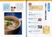 Blog_matsui004_1